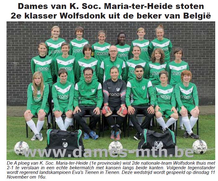 Damesafdeling K  SOC  Maria-ter-Heide